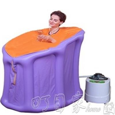 折疊蒸汽桑拿浴箱家用浴桶汗蒸箱漢蒸器滿月排毒汗蒸房水迪薰蒸機