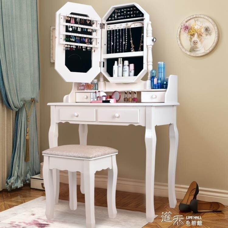 歐式實木梳妝台臥室多功能化妝台化妝桌迷你小戶型現代簡約化妝櫃