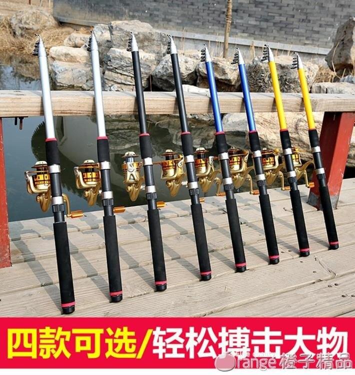 海竿套裝釣魚竿甩竿拋竿遠投竿海桿超硬海釣組合全套漁具
