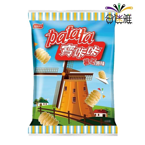 聯華寶咔咔薯堡原味33g*2包 【合迷雅好物超級商城】