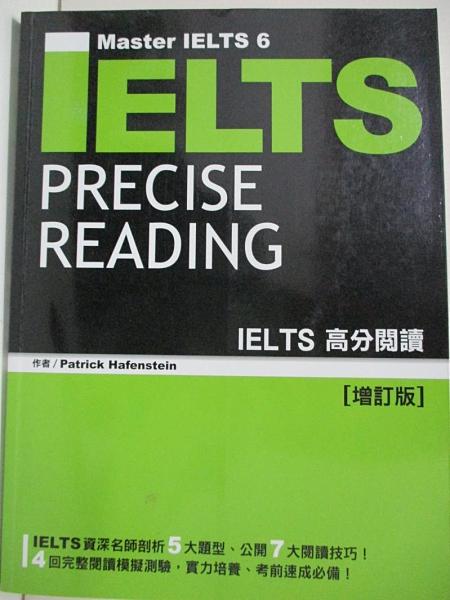 【書寶二手書T4/語言學習_EHB】IELTS高分閱讀_Patrick Hafenstein
