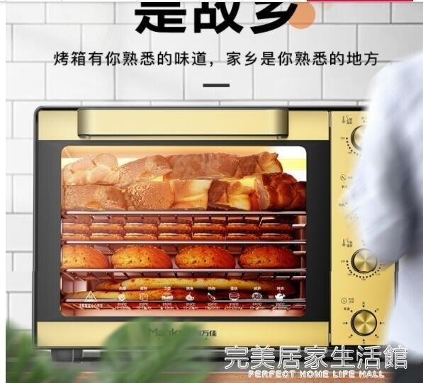 【快速出貨】鑫廚萬佳電烤箱商用家用烘焙披薩蛋糕撻大容量60升熱風循環紅薯機 七色堇 新年春節送禮