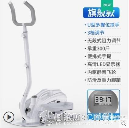 踏步機家用神器腳踏健身器材運動女靜音小型橢圓機