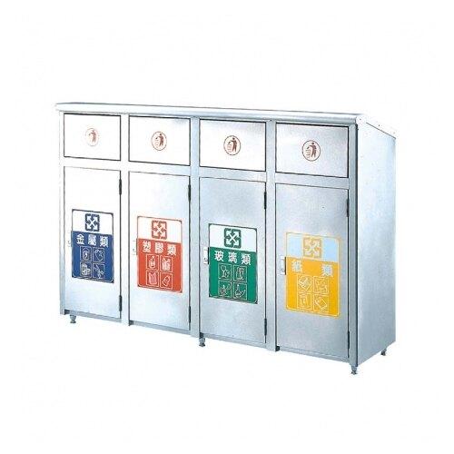 四分類不鏽鋼垃圾桶 推板式 / 台 ST4-310
