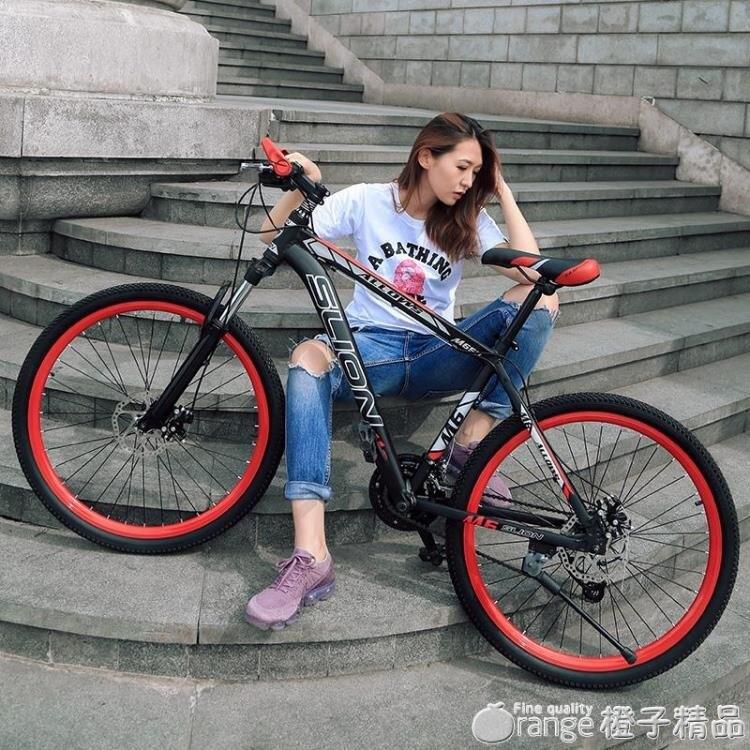 鬆獅山地車自行車21/24/27速成人男女減震賽車越野變速學生單車