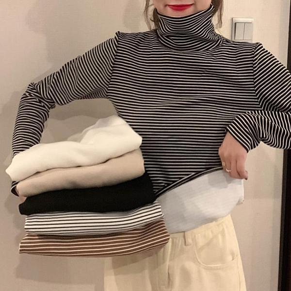 限時特銷 冬新款上衣高領條紋T恤女洋氣百搭修身加絨長袖打底衫內搭