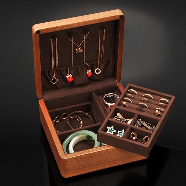 手錶盒 儷麗實木首飾盒便攜收納盒古風中國風家用飾品盒手鐲手表項鏈盒子 宜品