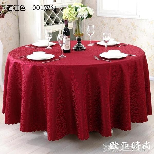 歐式餐廳飯店圓桌布藝餐桌布圓形酒店桌布布藝茶幾方桌布桌布台布【快速】