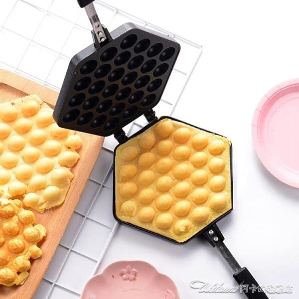 烤肉烤盤家用雞蛋仔機模具商用QQ蛋仔烤盤機商用燃氣電熱蛋仔餅乾蛋糕機器【快速出貨】