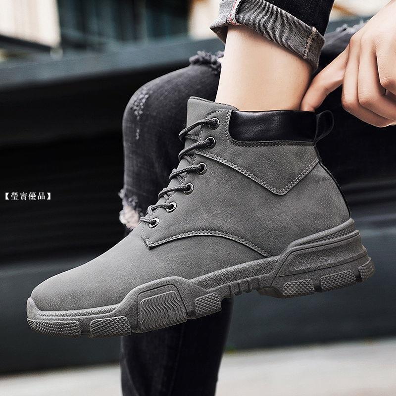 馬丁靴男2020新款秋季英倫風中高幫靴子男士短靴工裝靴耐磨沙漠靴【瑩寳優品】