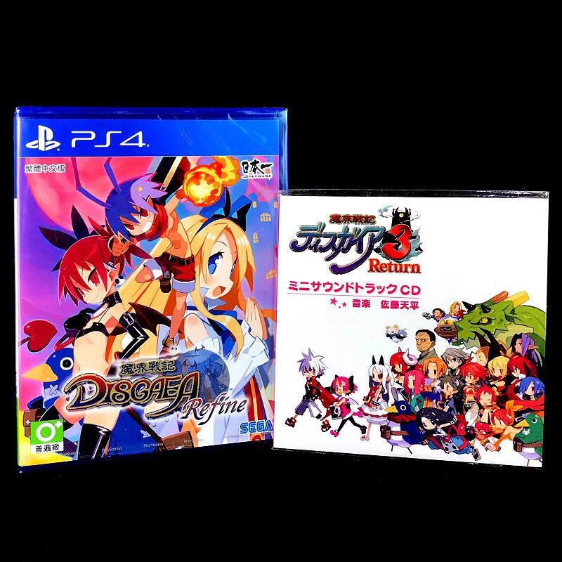 PS4原版片 魔界戰記 DISGAEA Refine 中文版全新品【音樂CD特別版】台中星光電玩