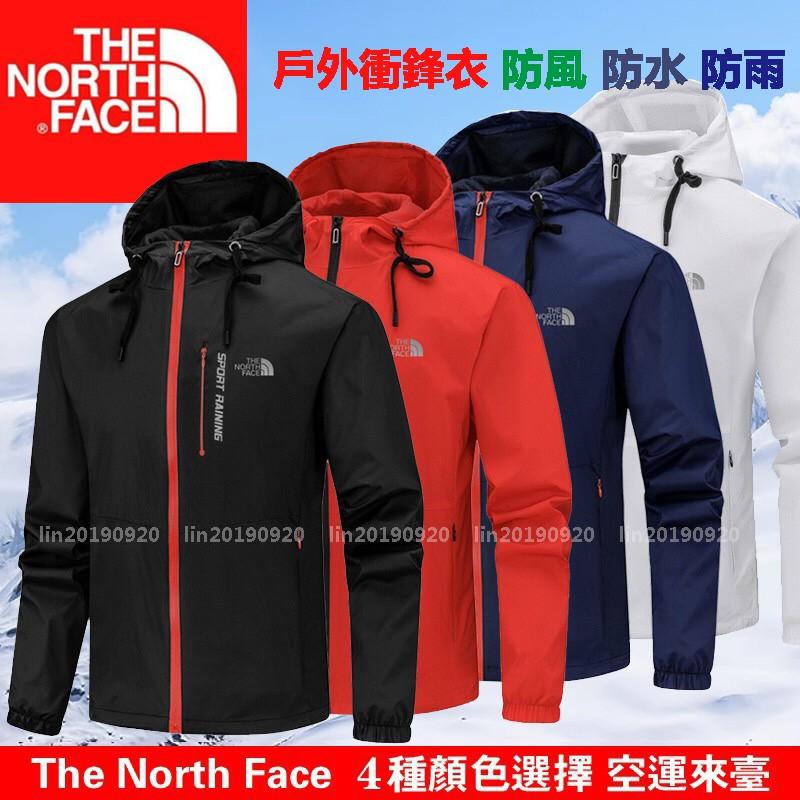 The North Face 戶外運動風衣外套 連帽外套 軟殼 防風防水 機車 薄款風衣 運動外套 訓練服