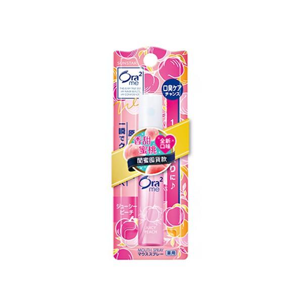 Ora2me愛樂齒淨澈氣息口香噴劑-香甜蜜桃【康是美】