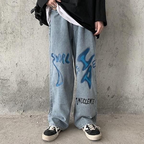 新品特價 韓版ins原宿風高街喪系個性涂鴉印花寬松直筒闊腿牛仔長褲男女潮