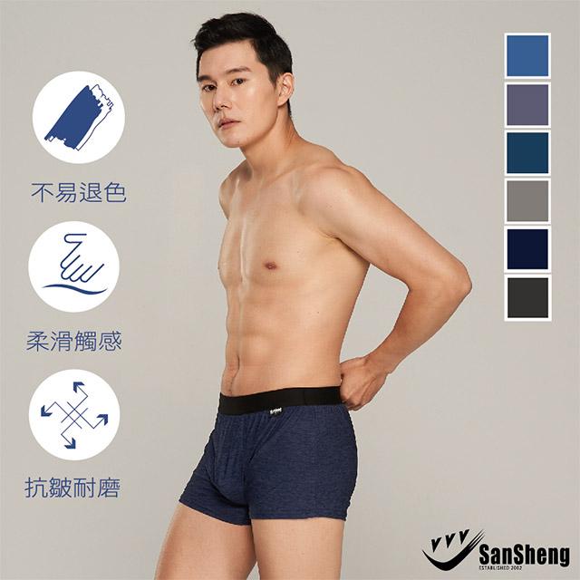 【SanSheng】陽離子抗皺運動平口褲3125