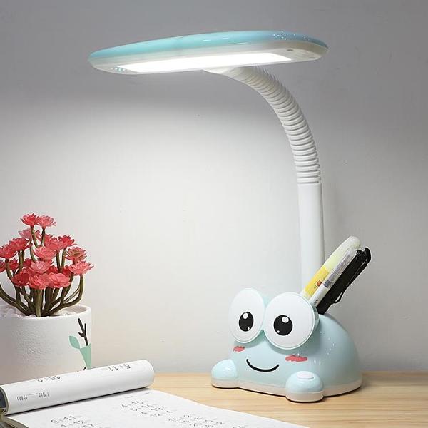 護眼台燈 led兒童卡通小台燈護眼書桌學生學習專用ins少女床頭燈調光無頻閃 夢藝