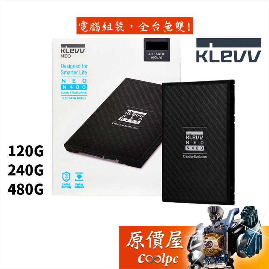 KLEVV科賦 NEO N400 120GB 240GB 480GB 2.5吋/SSD固態硬碟/三年保/原價屋