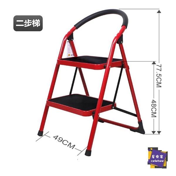 折疊梯凳 二兩三四五步折疊人字梯子家用梯室內梯凳兩用小樓梯加厚 家具用品