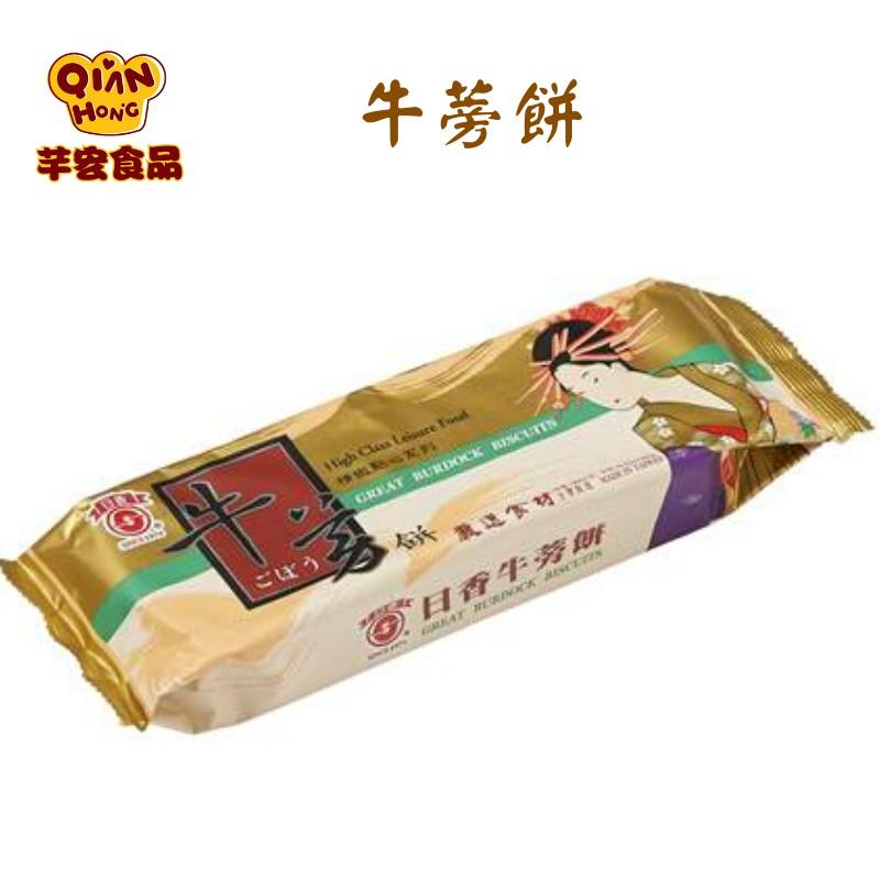 日香 牛蒡餅90g 條狀餅乾 現貨 植物五辛素 古早味零食【芊宏食品】日香授權