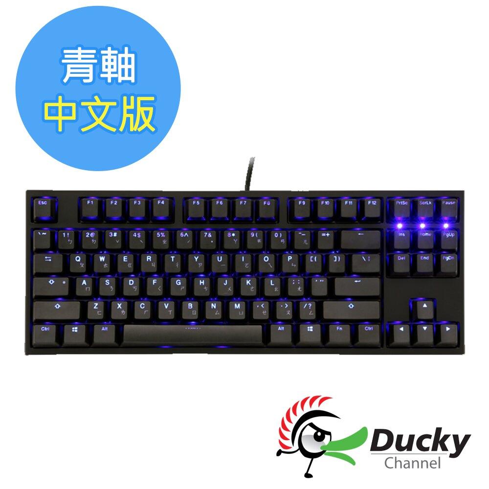 Ducky 創傑 One 2 80% 青軸 藍光PBT二色鍵帽機械式鍵盤《中文版》