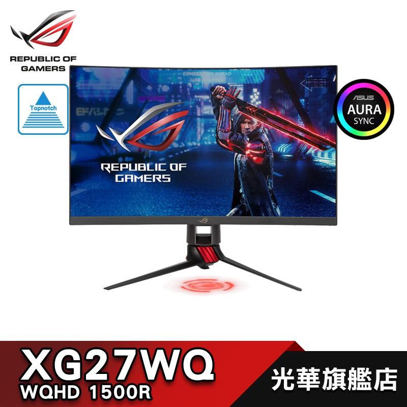 ASUS STRIC XG27WQ 27吋【公司貨】曲面 電腦螢幕 電競 顯示器 華碩 HDR 165Hz 內建喇叭