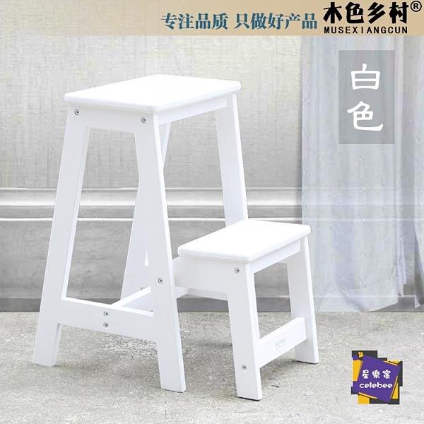折疊梯凳 實木家用梯子兩步折疊梯凳 兩用登高凳蹬梯二步梯換鞋凳 家具用品