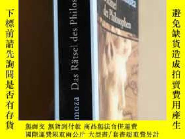 二手書博民逛書店德文原版罕見神秘的哲學家 Das Rätsel des Philosophen , José Carlos Som