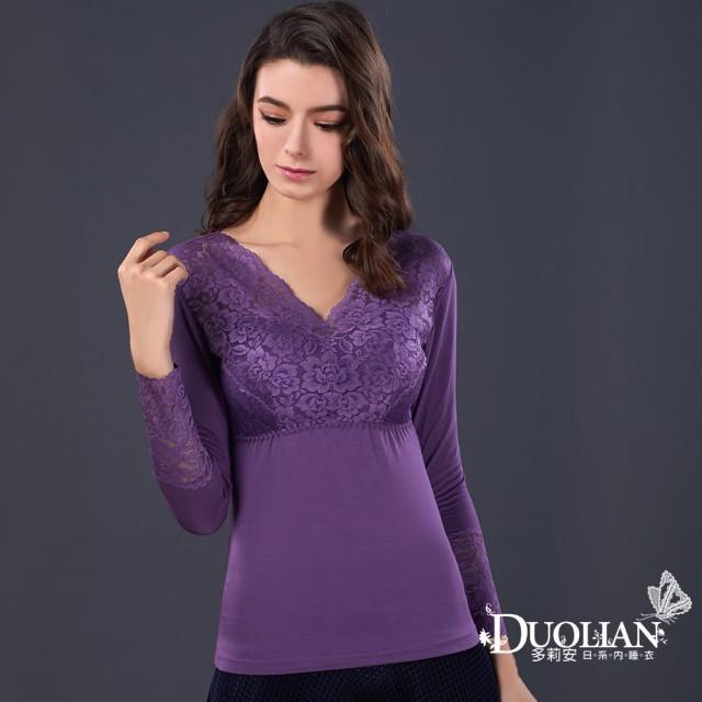 Duolian多莉安 3D手捧蠶絲調節保暖衣(紫)