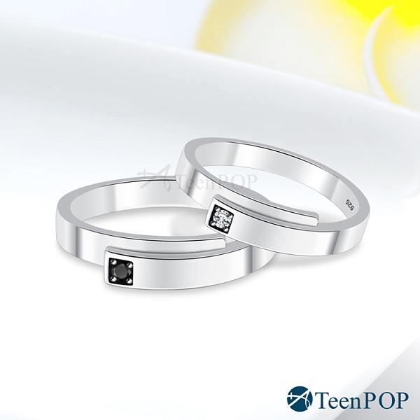情侶對戒 ATeenPOP 925純銀戒指 締結幸福 送刻字 單個價格 情人節禮物 聖誕禮物