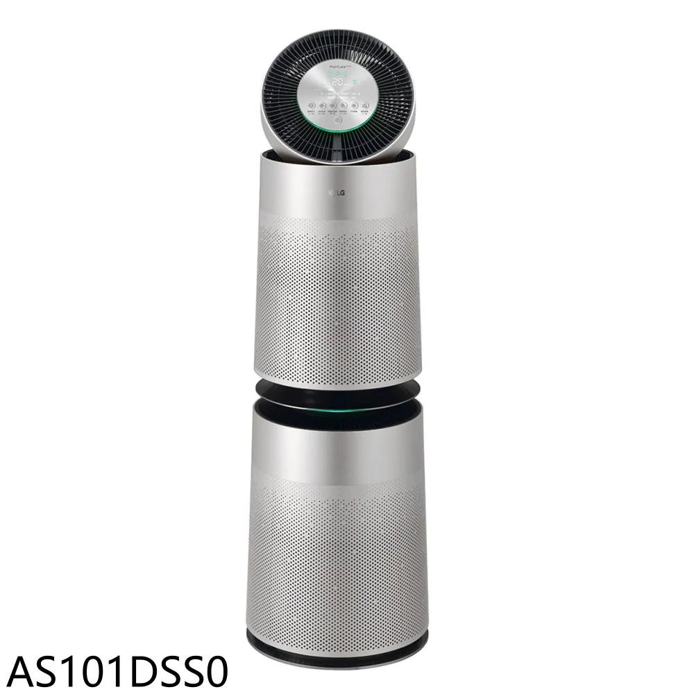 LG樂金 寵物循環扇雙層超級大白空氣清淨機 AS101DSS0 廠商直送 現貨
