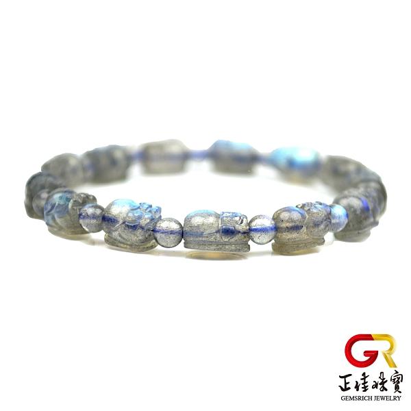 拉長石 轉運貔貅手珠 頂級藍光閃光 日本彈力繩 正佳珠寶