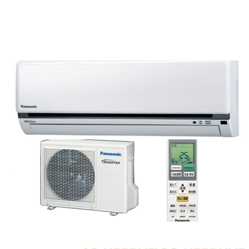 Panasonic 國際牌【CS-K80BA2/CU-K80BHA2】變頻冷暖分離式冷 分12期0利率