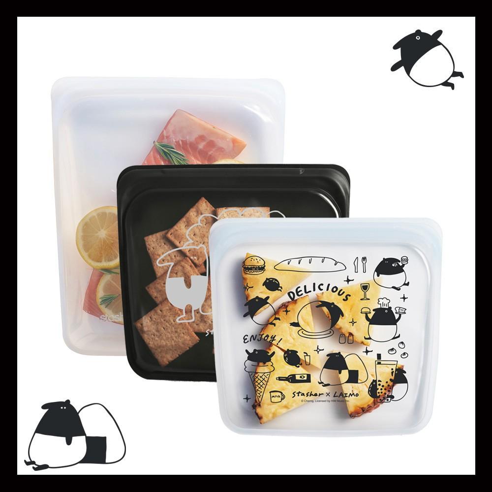 【美國Stasher】LAIMO 馬來貘 限量聯名禮盒組《屋外生活》野餐袋 點心袋 露營 野餐