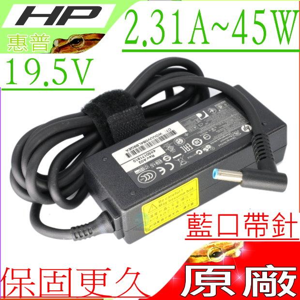 HP 45W-惠普 240G3 240G4,240G5,240G7,242G2 245G2,245G3,245G4,245G7 250G4,250G5,250G7
