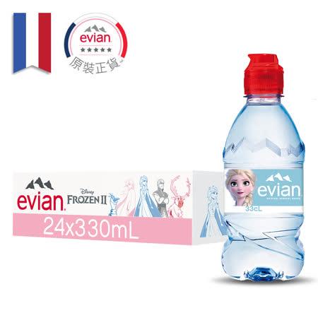 【evian依雲】天然礦泉水冰雪奇緣2運動瓶聯名版(330ml/24入/PET)