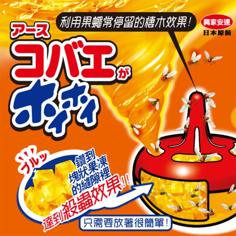 日本興家安速 果蠅餌劑38g