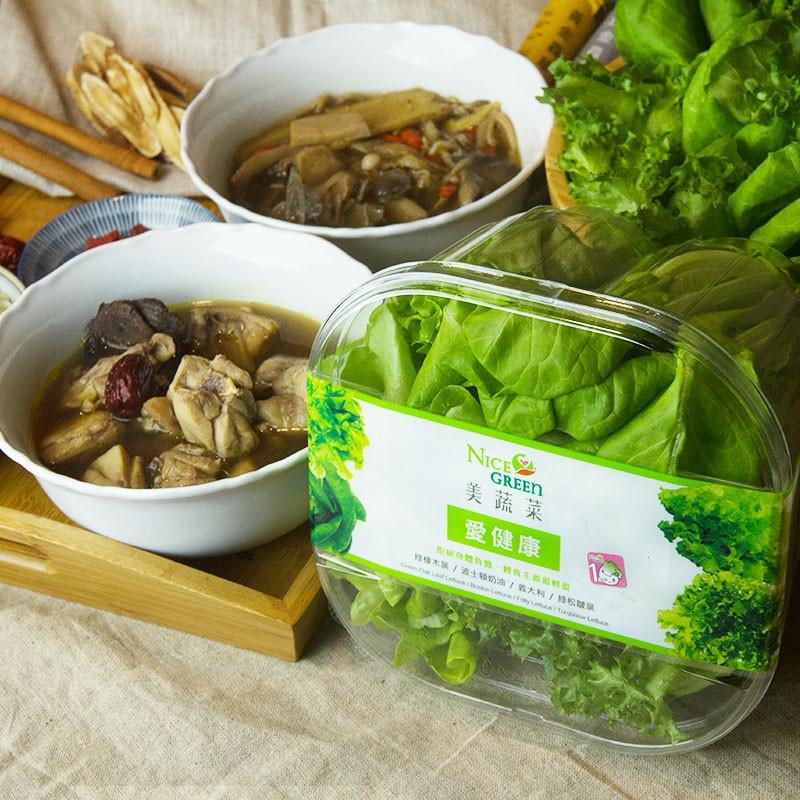 NICE GREEn 美蔬菜盒4盒 / 藥膳湯包6包 湯底 火鍋 雞肉湯 菇菇湯 藥膳 生菜 蔬菜 美蔬菜 蝦皮團購