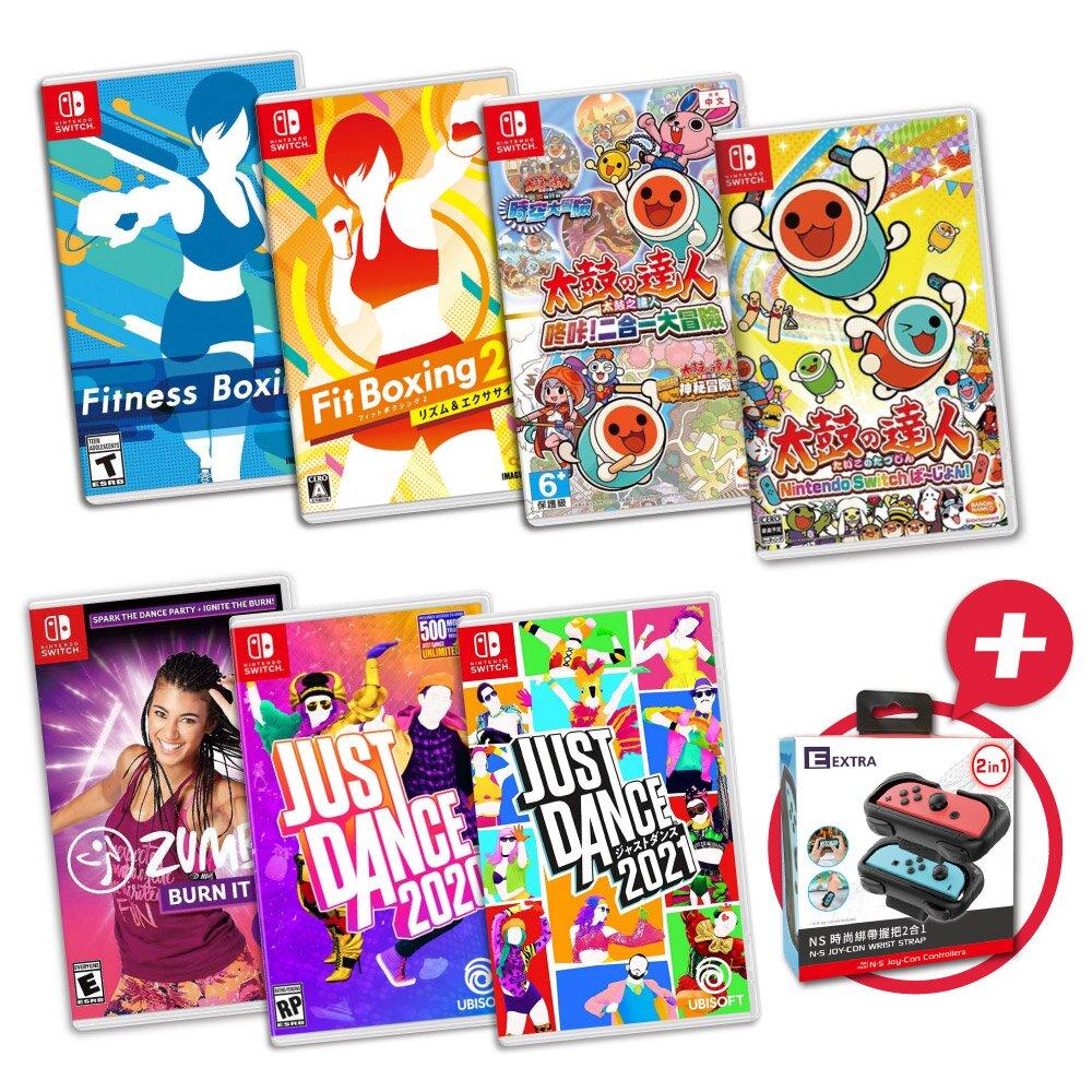 Nintendo switch健身動感遊戲組 + 手腕帶(遊戲任選一)