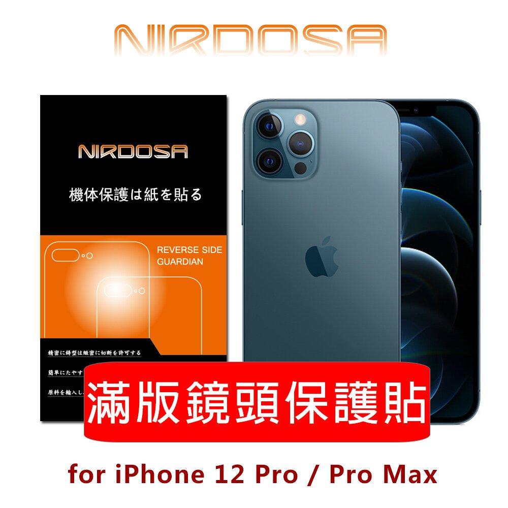 NIRDOSA iPhone 12 Pro / Pro Max 滿版全透明 玻璃鏡頭保護貼