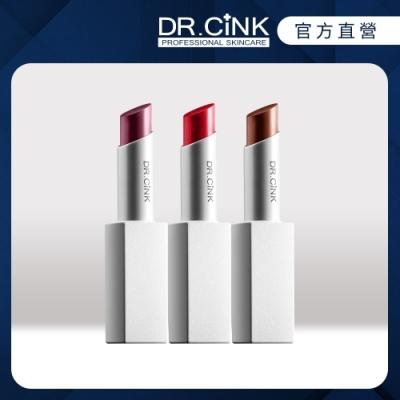 DR.CINK達特聖克 全護精華有色潤唇膏 2.8g