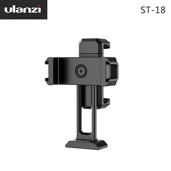 EGE 一番購】Ulanzi【ST-18】手機雙夾子支架 直播提詞器支架【公司貨】