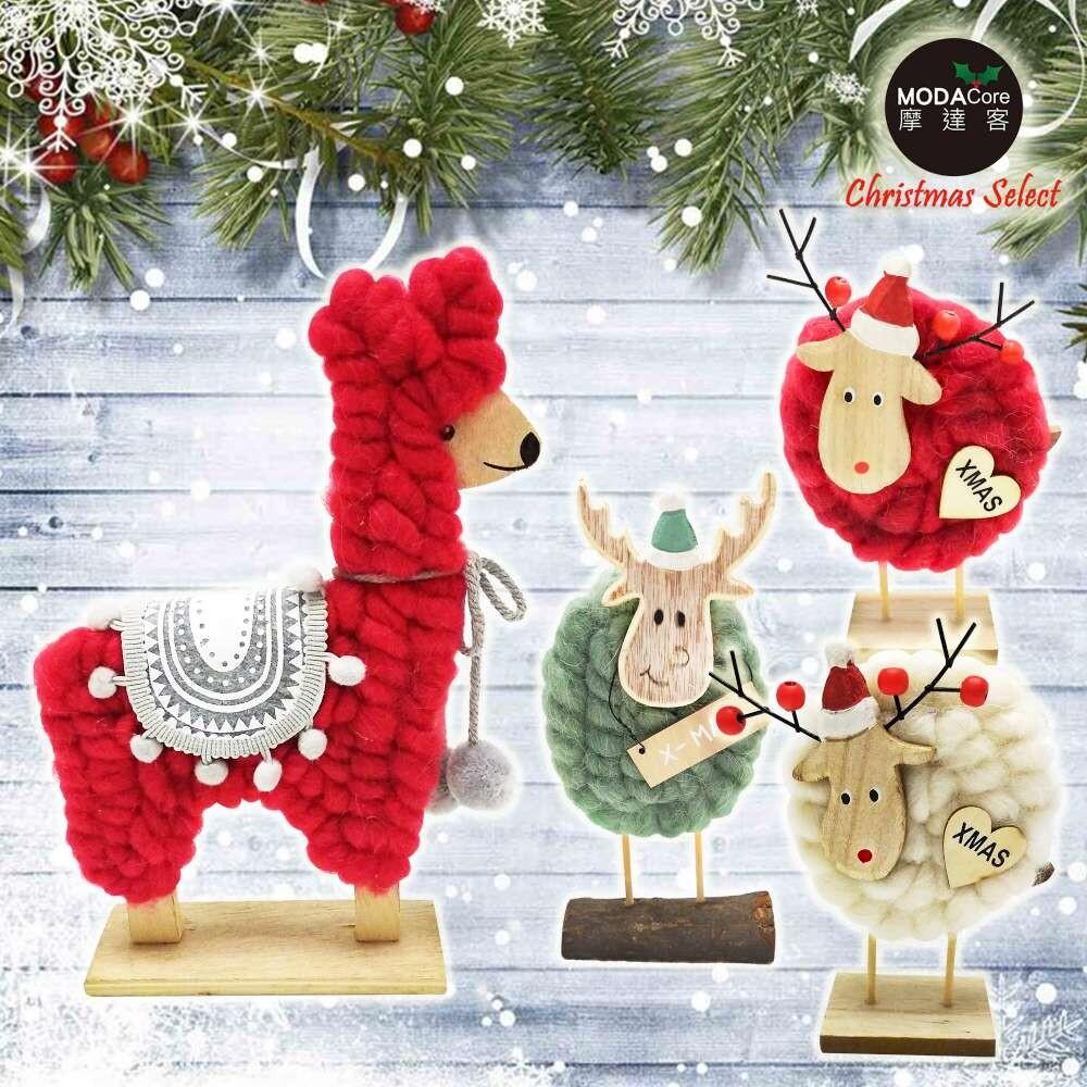 摩達客耶誕-超萌紅白綠色羊鴕草泥馬羊咩咩羊毛氈家族公仔聖誕擺飾四入對組