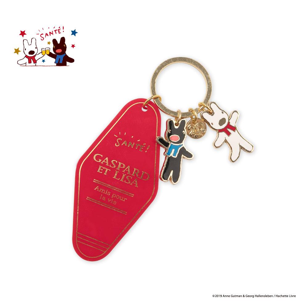 20週年台灣限定!《麗莎和卡斯柏》吊飾鑰匙圈-飯店鑰匙圈