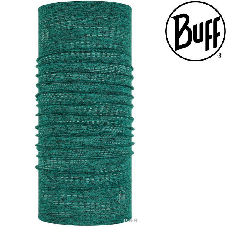西班牙Buff頭巾 (魔術頭巾 排汗 透氣 ) 夜閃運動頭巾-孔雀綠