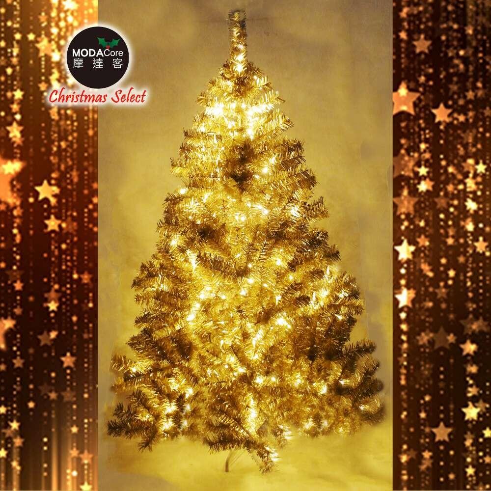 摩達客耶誕-台灣製5呎/5尺(150cm)豪華版氣質霧金系聖誕樹(不含飾品)+100燈led燈暖白光