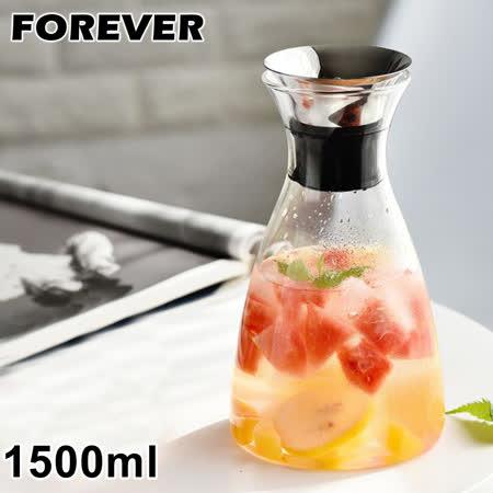 【日本FOREVER】歐式丹麥風格耐熱玻璃水壺1500ML