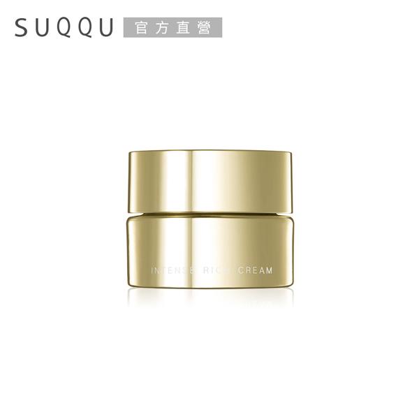 【SUQQU】極致晶萃活妍霜27g