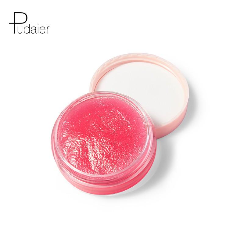 Puidaier 3色冬季唇部磨砂膏去死皮保濕滋潤唇釉