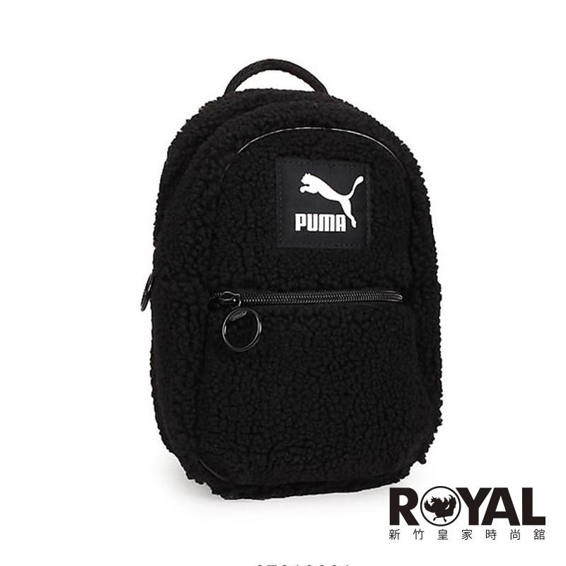 Puma Sherpa 黑色 絨布 雙肩 側背 後背包NO.H3181【新竹皇家 07819001】