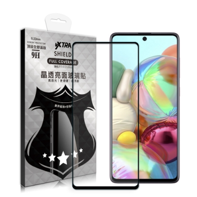 全膠貼合 三星 Galaxy A71/A81 共用款 滿版疏水疏油9H鋼化頂級玻璃膜(黑)
